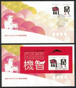 Christmas Is. Chinese New Year 'Year of the Rat' issue 2008 2v+MS FDC