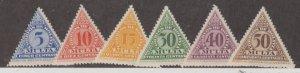 Bolivia Scott #J1-J6 Stamps - Mint Set