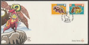 Singapore 2003 Zodiac Series - Year of the Goat FDC SG#1262-1263