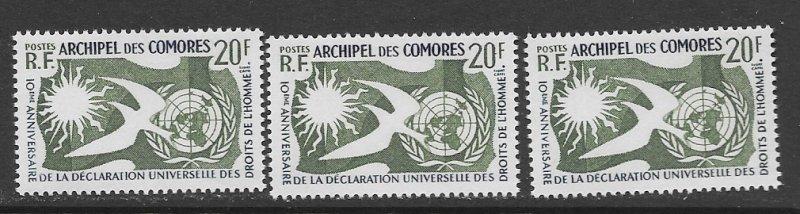 Comoro Islands 44 MNH cpl issue x 3, vf, see desc. 2020 CV$ 27.00