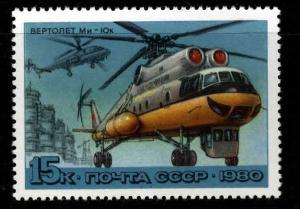 Russia Scott 4832 MNH** 1980 Helicopter stamp
