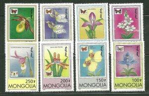 Mongolia MNH 2269-72,2274-7 Orchids & Butterflies
