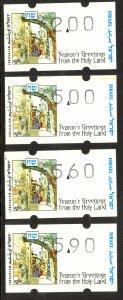 ISRAEL 1997 SEASON'S GREETINGS Vending Machine Stamp Set of 4 Mi.34 MNH