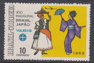 Brazil #1085 F-VF Mint NH ** Varig direct flight to Japan