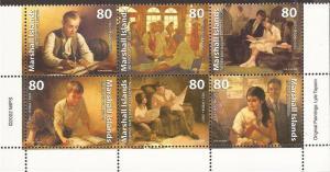 Marshall Islands - 2002 IFSDA Anniversary - Block of 6 Stamps #806