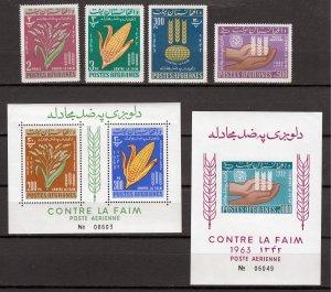 Z2937 1963 afghanistan set + s/s mnh #642-4,c44  u.n.fao
