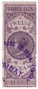 (I.B) India Revenue : Foreign Bill 12a