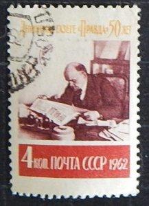 Lenin V.I. , (1221-T)