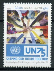 Lebanon UN Stamps 2020 MNH United Nations 75 Years Shaping Out Future 1v Set