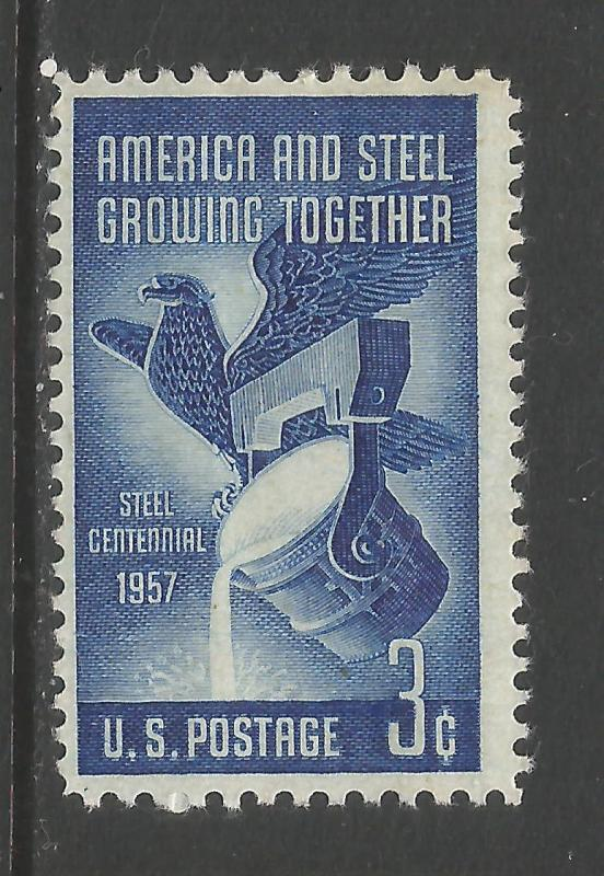 UNITED STATES 1090 MNH STEEL 909A