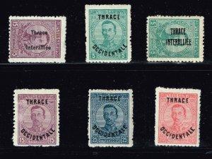 GREECE Thrace Stamp MH/OG OVPT STAMPS LOT