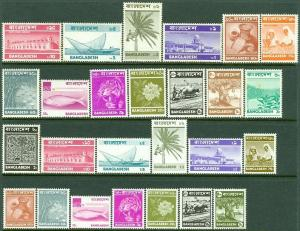 EDW1949SELL : BANGLADESH 1973-77 Scott #42-55, 95-106 Cplt sets VF MNH Cat $109