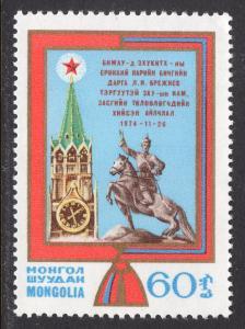 MONGOLIA SCOTT 807