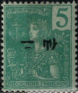 French Off China 1904-1905 SC 48 Var Cina Omitted, Val Inverted Mint SCV $125.00