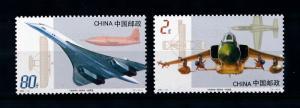 [79595] China 2003 Aviation Aircrafts Airplanes  MNH
