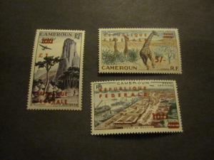 Cameroon #C38-40 Mint Never Hinged - WDWPhilatelic 2