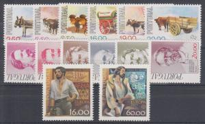 Portugal Sc 1435/1461 MNH. 1979-80 issues, 3 complete sets, VF