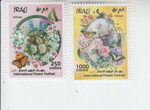 2019 Iraq International Flower Festival/Butterflies (2)  (Scott NA) MNH