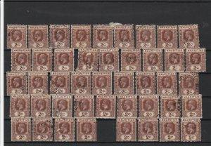 Mauritius Stamps ref 22835