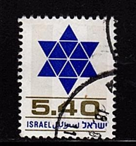 Israel - #589 Star of David - Used