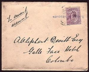 CEYLON 1906 EVII 5c on cover firm's security chop..........................34336