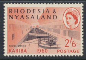 Rhodesia & Nyasaland SG 36 Sc# 176  MNH see details Hydro Electric Scheme