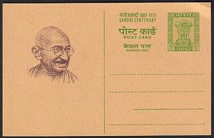 INDIA 1969 Gandhi Centenary 10p commem postcard fine unused................63424
