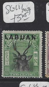 LABUAN  (P1601BB)  2C DEER  SG 111   MOG