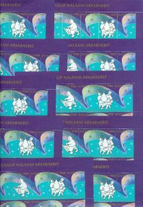 Greenland. 10 Christmas Seal 1988 Mnh Sheet.3S.Perfor. Dancing.Sled,North.Light