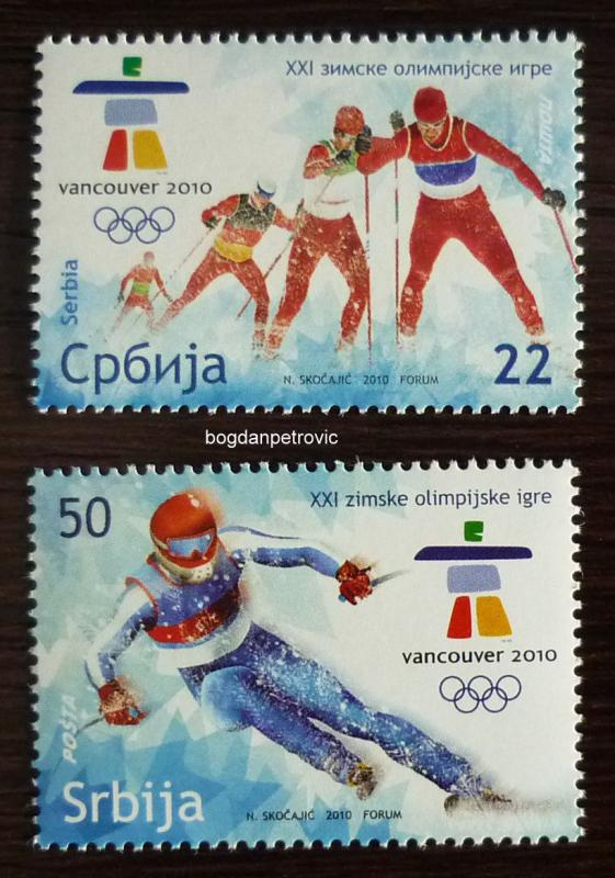 2010 SERBIA - COMPLETE SET (MNH)! olympic games vancouver canada sport skiing JD