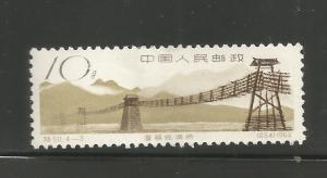 PRC CHINA  608  MINT HINGED, HINGE REMNANT,  CHU PU, KWAN HSIEN