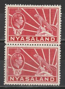 NYASALAND 1938 KGVI LEOPARD 11/2D PAIR MNH **