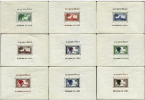 Laos 1952 Complete 26 Souvenir Sheets Sc#1-17,C2-4,J1-6 MNH (interleave stucked)