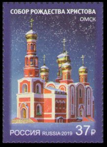 2019 Russia 2652 Cathedral of the Nativity of Christ, Omsk