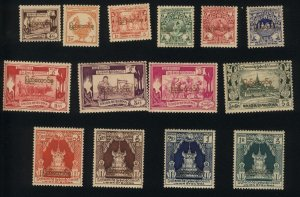 BURMA/MYANMAR STAMP 1949 ISSUED PHYITHAUNGHSU OVERPRINT COMPLETE SET, MNH