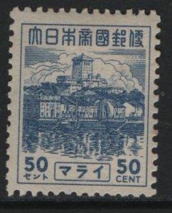 MALAYA, N40, MNH, 1943, OCCUPATION STAMPS