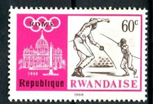 Rwanda: 1968; Sc. # 268, **/MNH Single Stamp