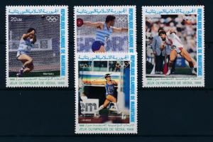 [55337] Mauritania 1988 Olympic games Seoul Athletics MNH