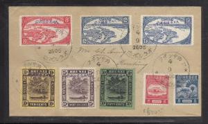 NORTH BORNEO JO+ BRUNEI JO (P2908B)  FANTASTIC COMBINATION COVER #1
