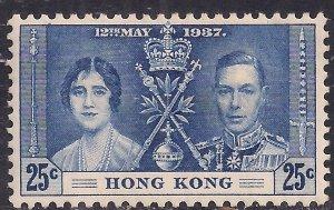 Hong Kong 1937 KGV1 25ct Blue Coronation MM SG 139 ( B832 )