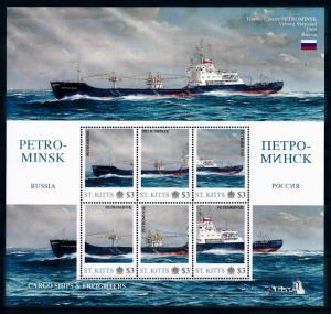 [93188] St. Kitts 2011 Cargo Ships Timber Carrier Petrominsk Sheet MNH