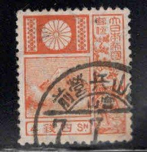 JAPAN Scott 172a Old Die, 1929 on wmk 141 paper