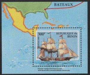 1995 Benin 637/B9 Ships