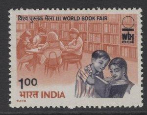 INDIA SG877 1978 3rd WORLD BOOK FAIR MNH