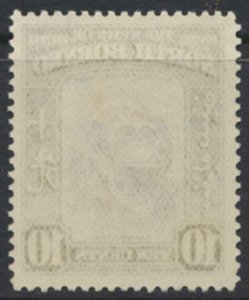 North Borneo  SG 309 SC# 199 MLH    - See scans and details