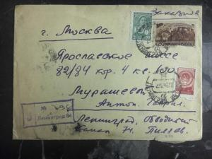 1948 St Petersburg  RUSSIA USSR  Registered Cover To Moscow