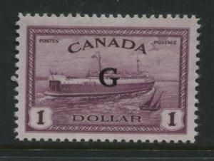 Canada 1946 $1  overprinted G mint o.g.