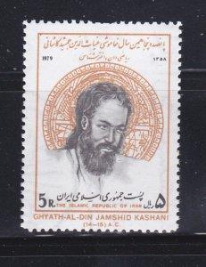 Iran 2042 Set MNH  Ghyath-al-din Kashani