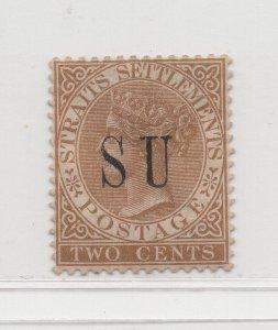 Malaya Sungei Ujong - 1882 - SG13 - 2c - MH #628