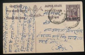 1946 Sawai Jaipur State India Postal Stationary Postcard Cover